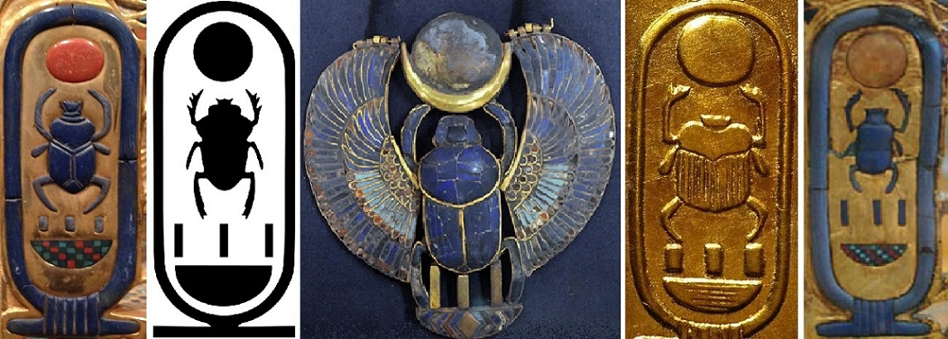 Wadjet_or_Eye_of_Horus-7