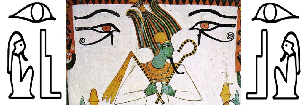 Wadjet_or_Eye_of_Horus-8
